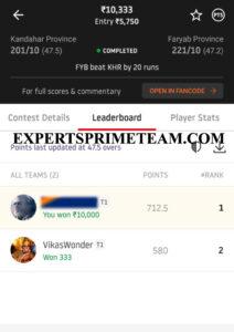 FYB-VS-KHI-EXPERTPRIMETEAM