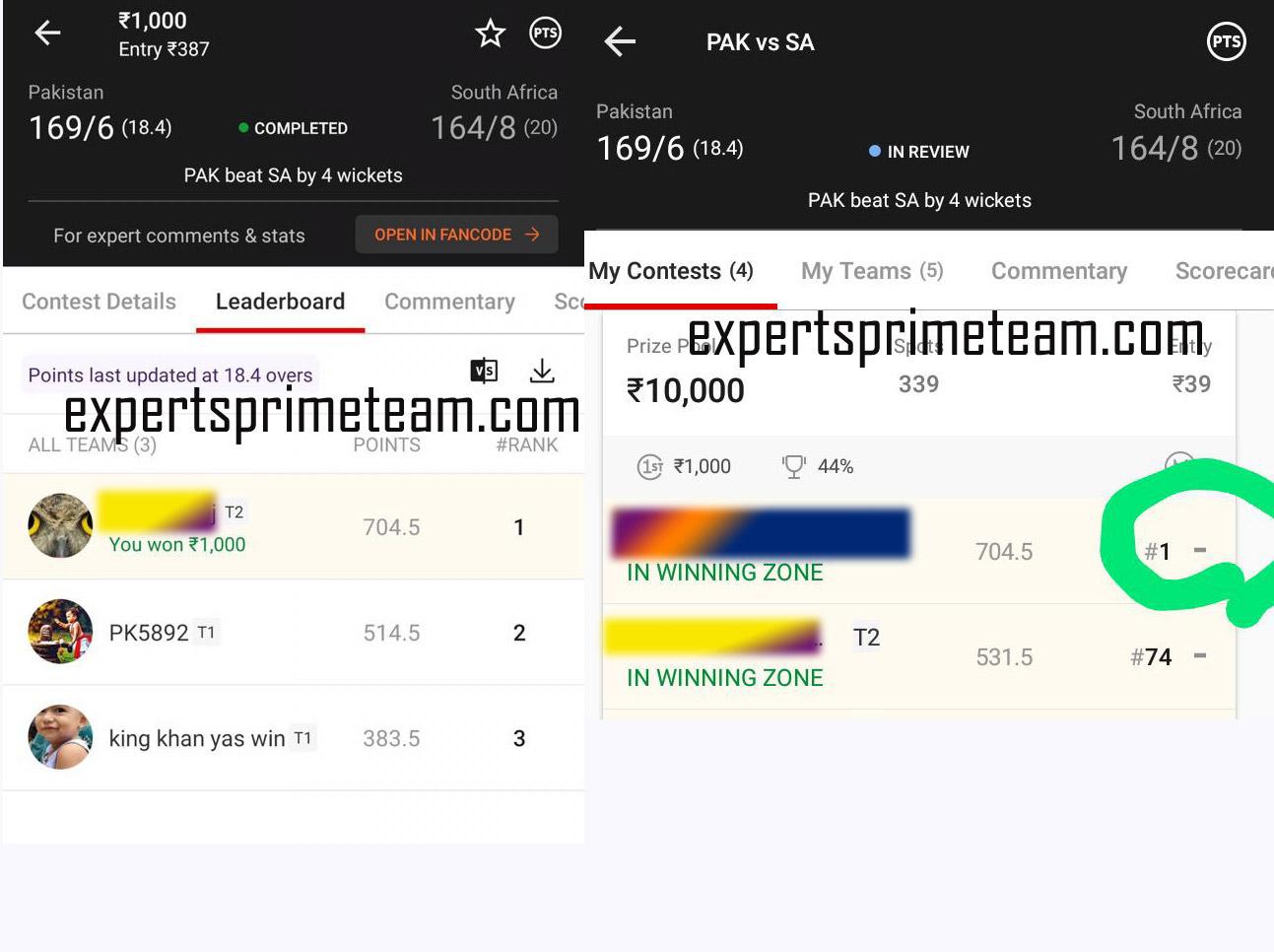 PAK-VS-SA-Dream11-Results--