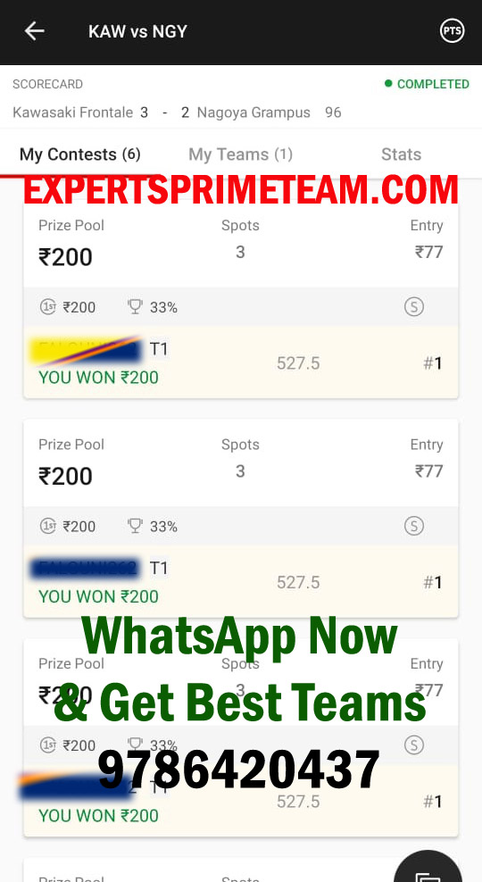 KAW-VS-NGY-Dream11-Results-