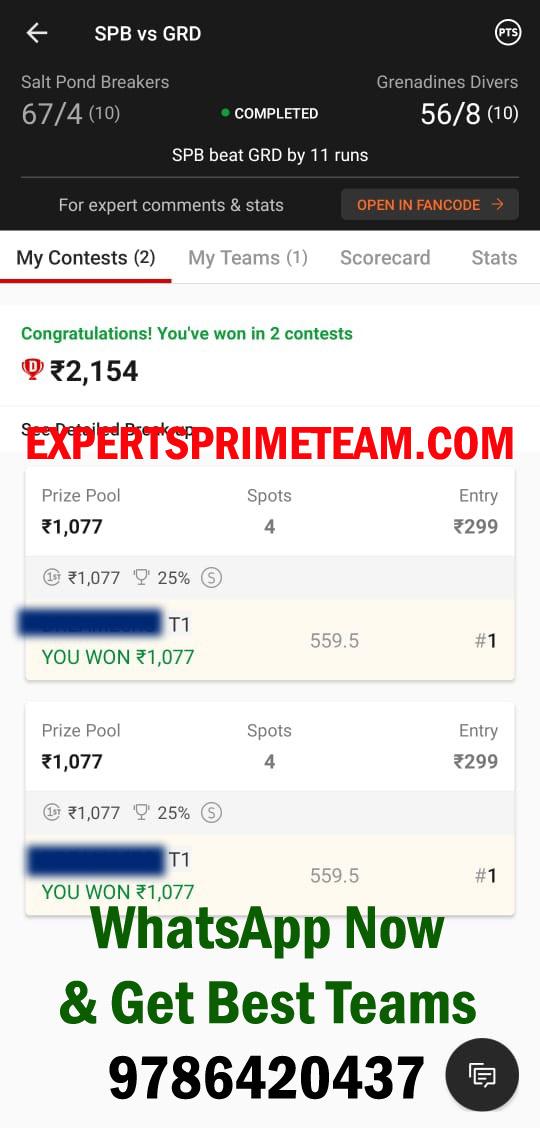 SPB-VS-GRD-Dream11-Results-