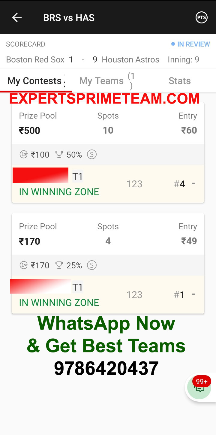 BRS-VS-HAS-Dream11-Results-